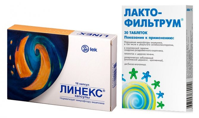 лекарства для восстановления желудка