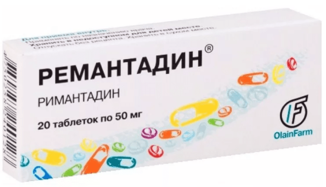 ремантадин при коронавирусе