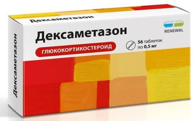 таблетки при коронавирусе