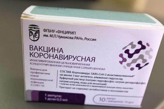 Когда будет готова вакцина Чумакова от коронавиурса
