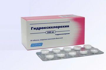 Гидроксихлорохина при коронавирусе