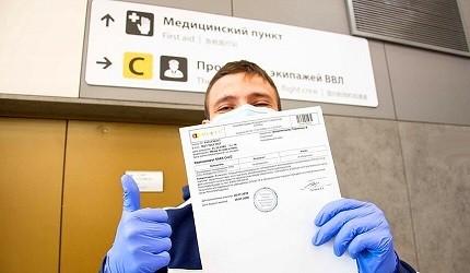 Тест на коронавирус для выезда за границу