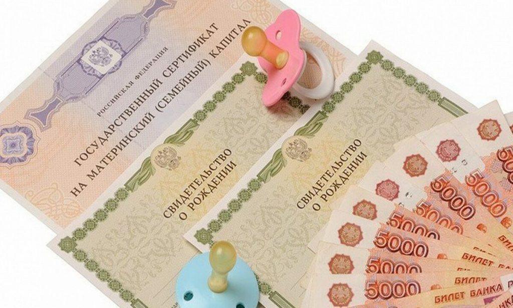 Кому положена выплата на детей в 2021 году