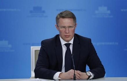 Мурашко заявил, что коллективный иммунитет к коронавирусу в России появится в сентябре