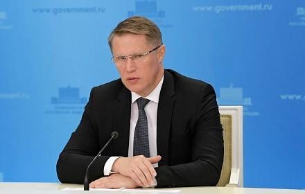 Мурашко заявил, что только вакцинация может кардинально изменить ситуацию с COVID-19 в РФ